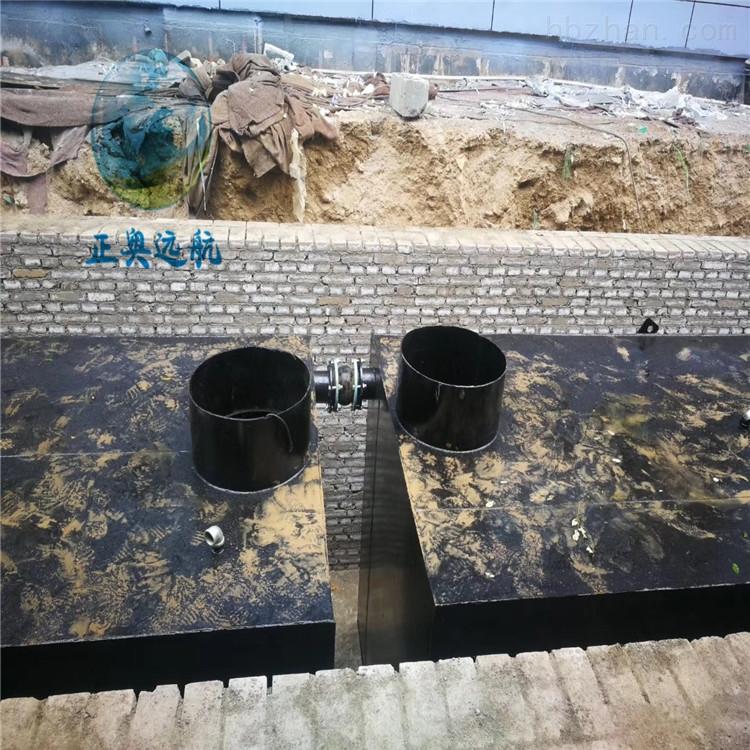 连云港医疗机构污水处理设备GB18466-2005潍坊正奥