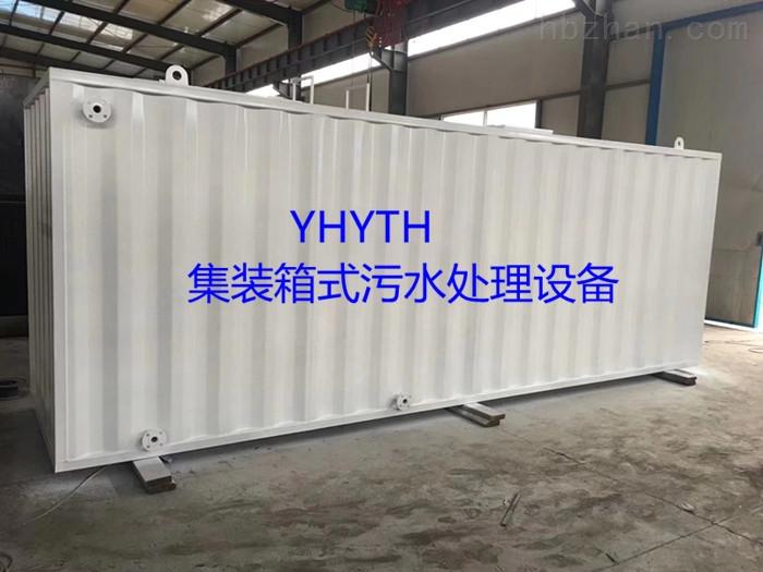 鹰潭医疗机构污水处理系统哪里买潍坊正奥