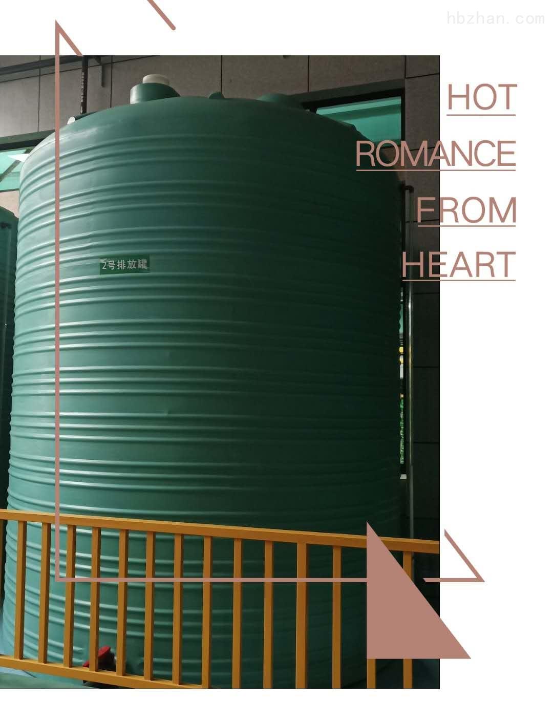 25立方塑料储水箱 25立方外加剂储罐