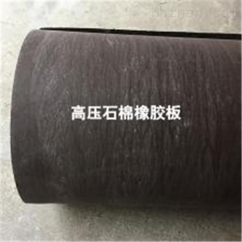 中压橡胶石棉板一般厚度5mm