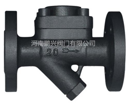 CS46H<strong>膜盒式蒸汽疏水阀</strong>