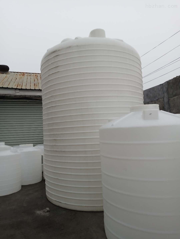 30吨塑料储水箱 液碱储罐
