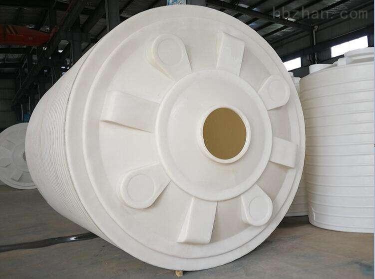 30吨塑料储水罐 酸碱储存桶