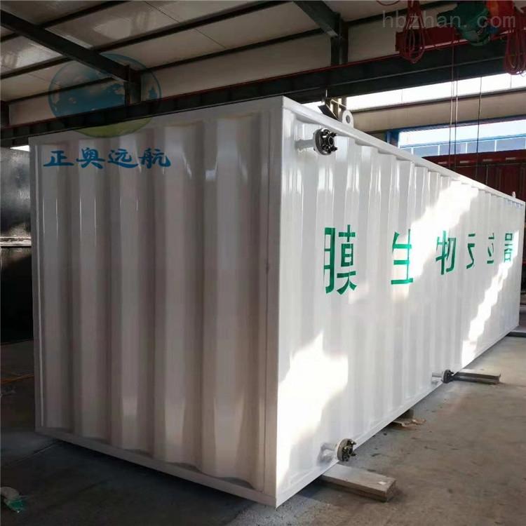 肇庆医疗机构污水处理设备GB18466-2005潍坊正奥