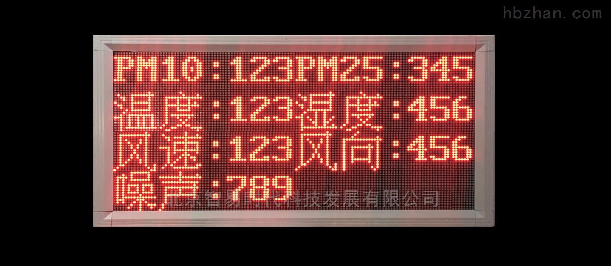 淮南小型空气站价格
