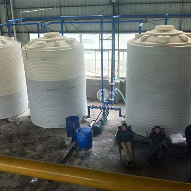 30吨塑料纯水罐 液碱储罐