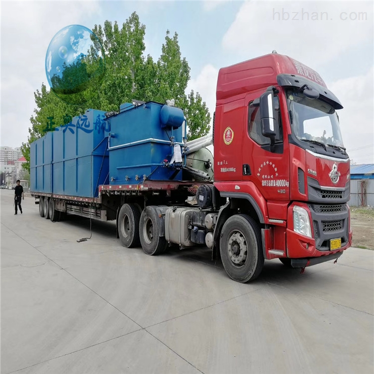 陇南医疗机构废水处理设备GB18466-2005潍坊正奥