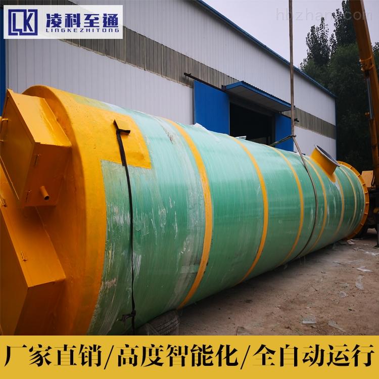 陇南工业园一体化预制泵站污水提升设备