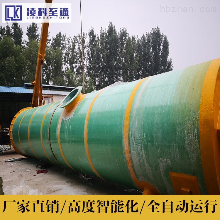 沈阳地埋式一体化提升泵站资质齐全