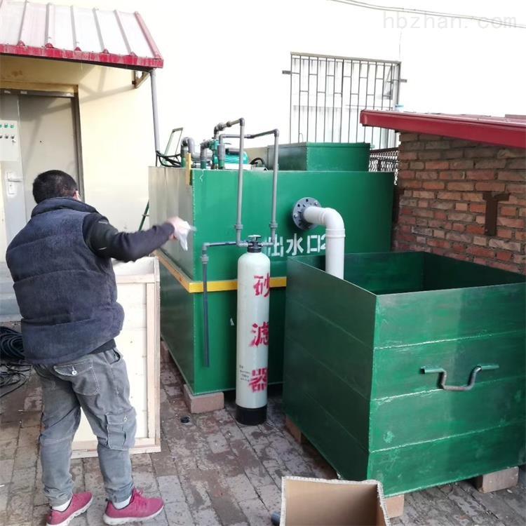 宜春口腔污水处理设备安装说明