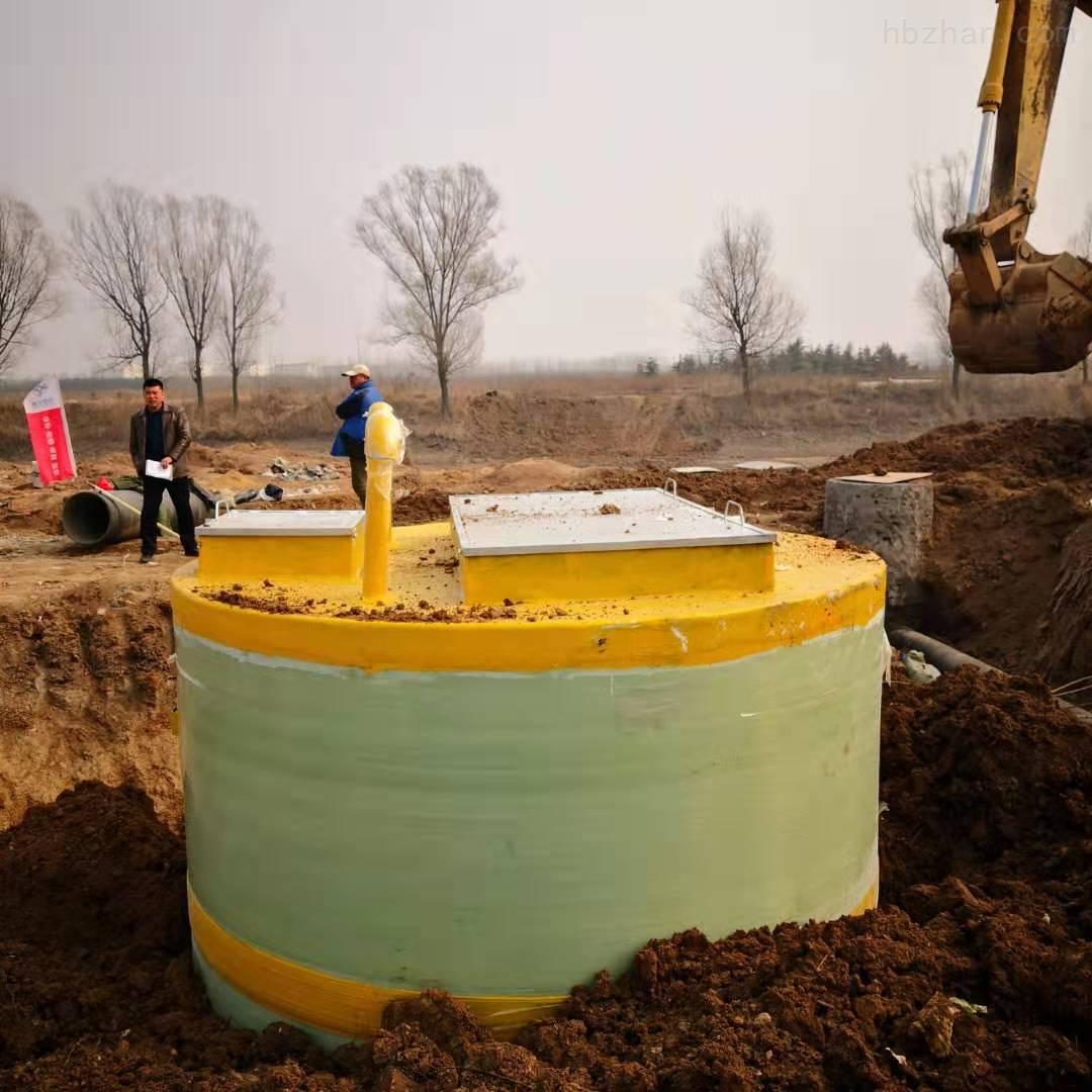 濮阳服务区一体化预制泵站安装步骤