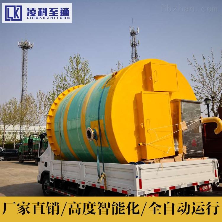 七台河工业园一体化提升泵站应用范围