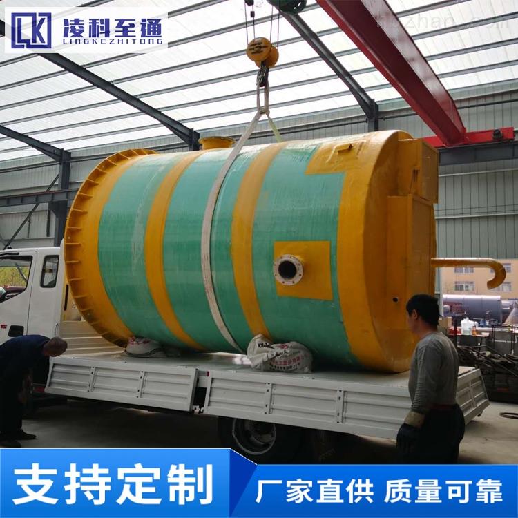 襄樊玻璃钢一体化预制泵站工艺流程
