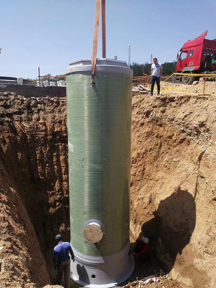 阿里GRP一体化提升泵站日常维护