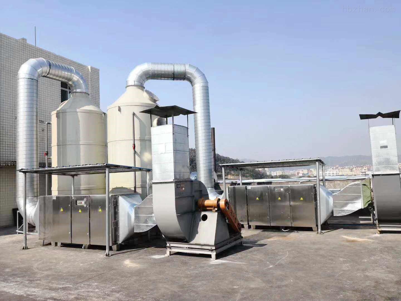 饲料厂废气处理设备厂家
