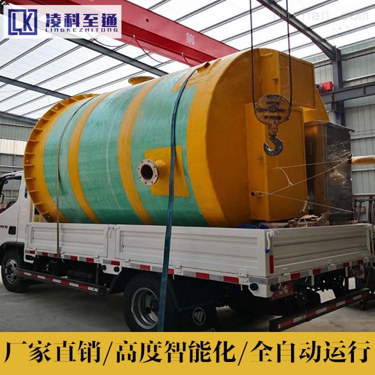 深圳一体化污水预制泵站工艺流程
