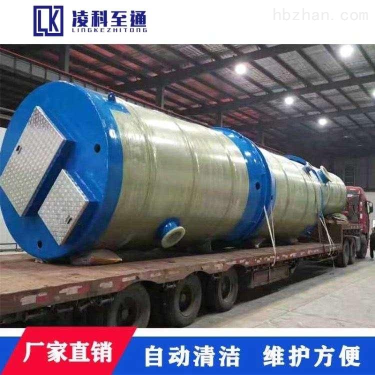 成都高速路一体化预制泵站厂家