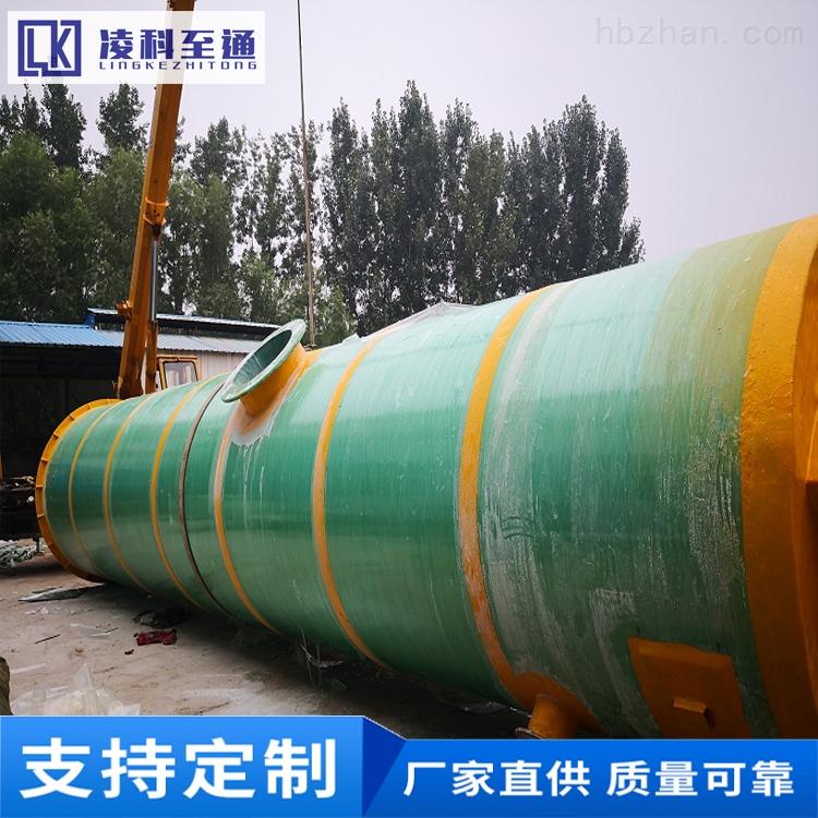 陇南预制提升泵站厂家