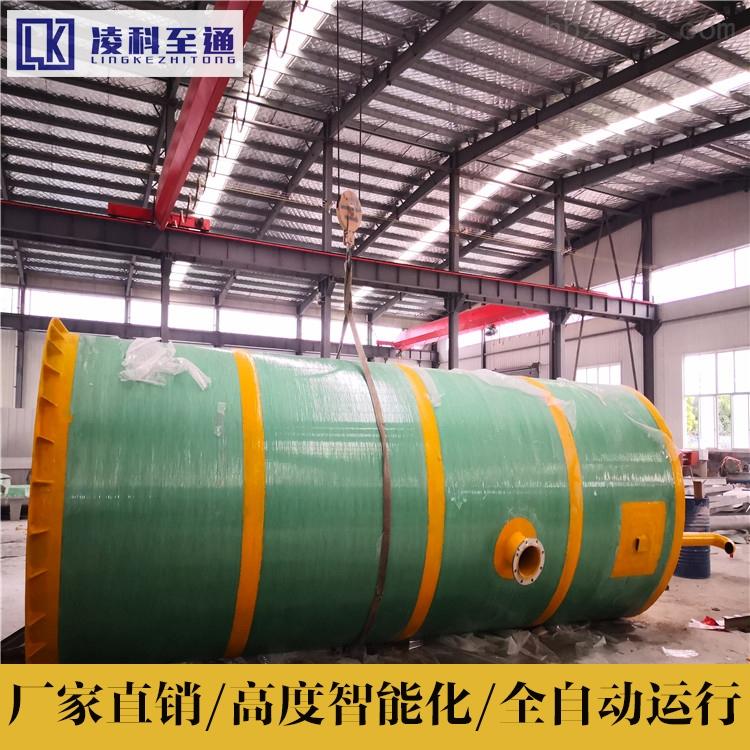 临沧预制泵站用于低洼处雨污水排涝