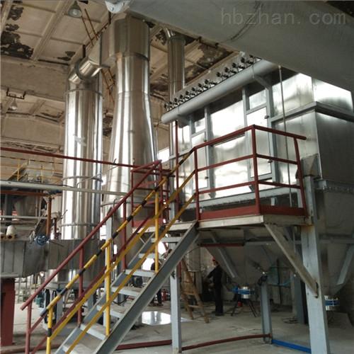 <strong>氢氧化钙闪蒸干燥机 欢迎订购</strong>