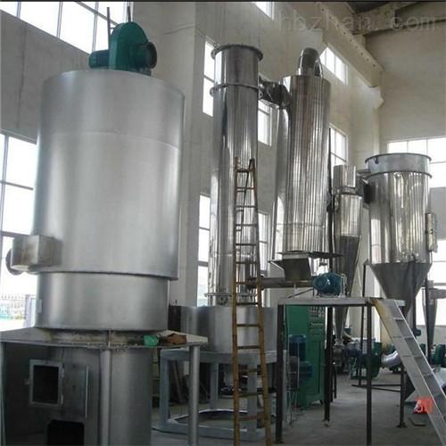 苯乙双胍闪蒸干燥机 加工定制