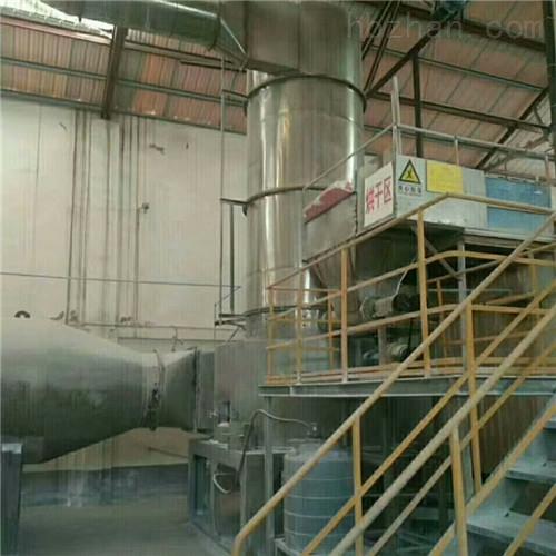 <strong>氯化钙旋转闪蒸干燥机组 性价比高</strong>