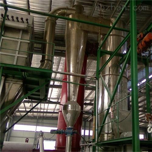 旋转闪蒸干燥机 厂家供应