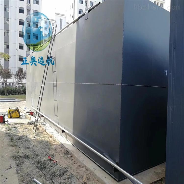邯郸医疗机构污水处理装置哪里买潍坊正奥