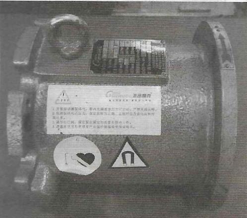 磁力泵连接体