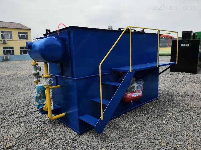 遂宁口腔污水处理设备