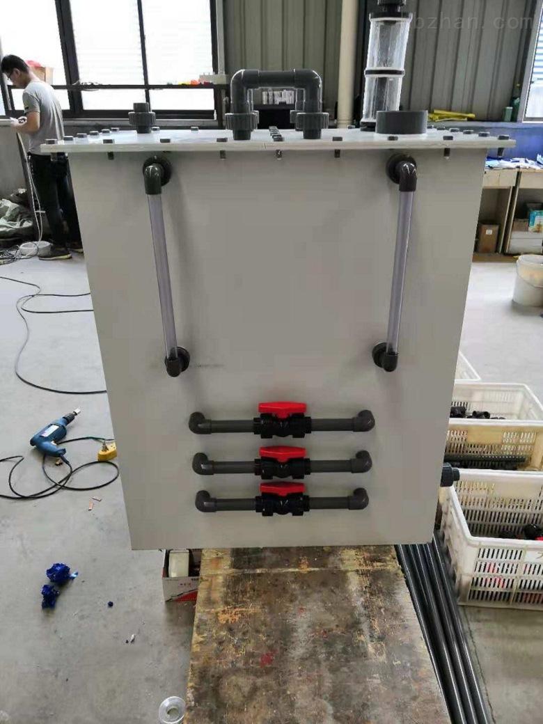辽源口腔污水处理设备