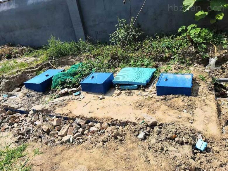 佛山乡镇污水处理设备