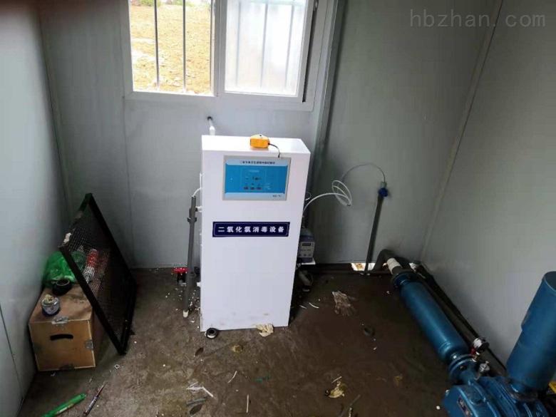 楚雄彝族自治州养老院污水处理设备