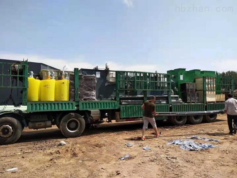 呼伦贝尔废水处理设备