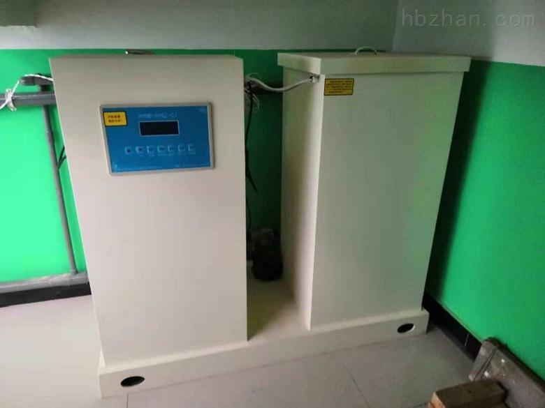 绵阳废水处理设备