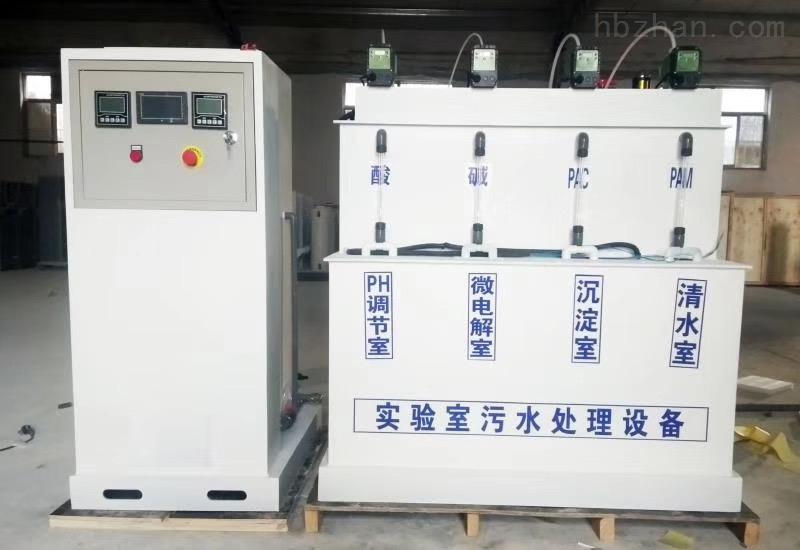 北京通州养殖废水运用