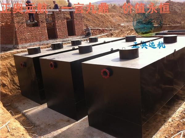 凉山州医疗机构污水处理设备GB18466-2005潍坊正奥