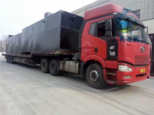 西安医疗机构污水处理系统知名企业潍坊正奥