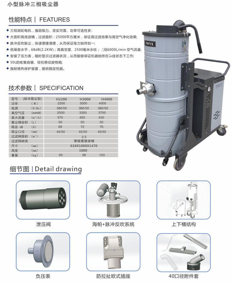 防爆工业吸尘器 化工厂车间粉尘吸尘防爆吸尘器示例图4