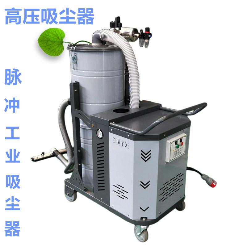 防爆工业吸尘器 化工厂车间粉尘吸尘防爆吸尘器示例图6
