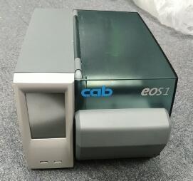 德國CAB條碼打印機