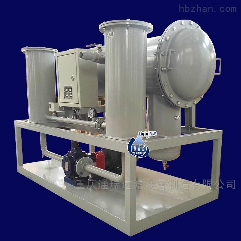 燃油聚结分离滤油机