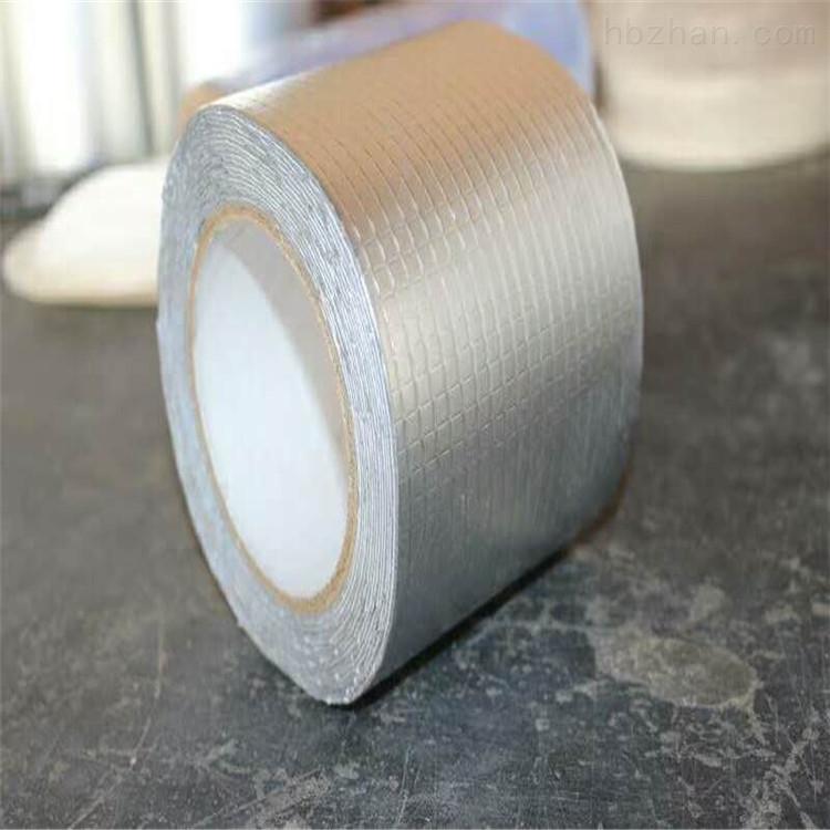 丁基铝箔防水胶带有几种规格