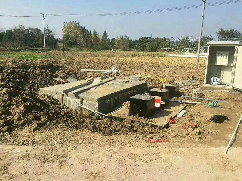 地埋式 生活污水处理成套设备 哪家好
