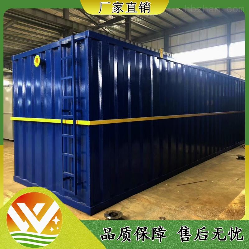 晋城美容诊所污水处理设备安装说明
