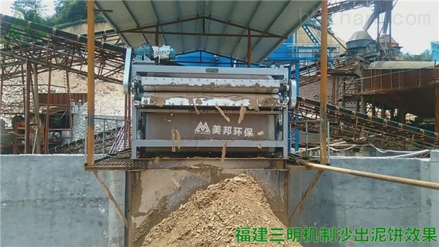 江西石料场泥浆处理设备好不好