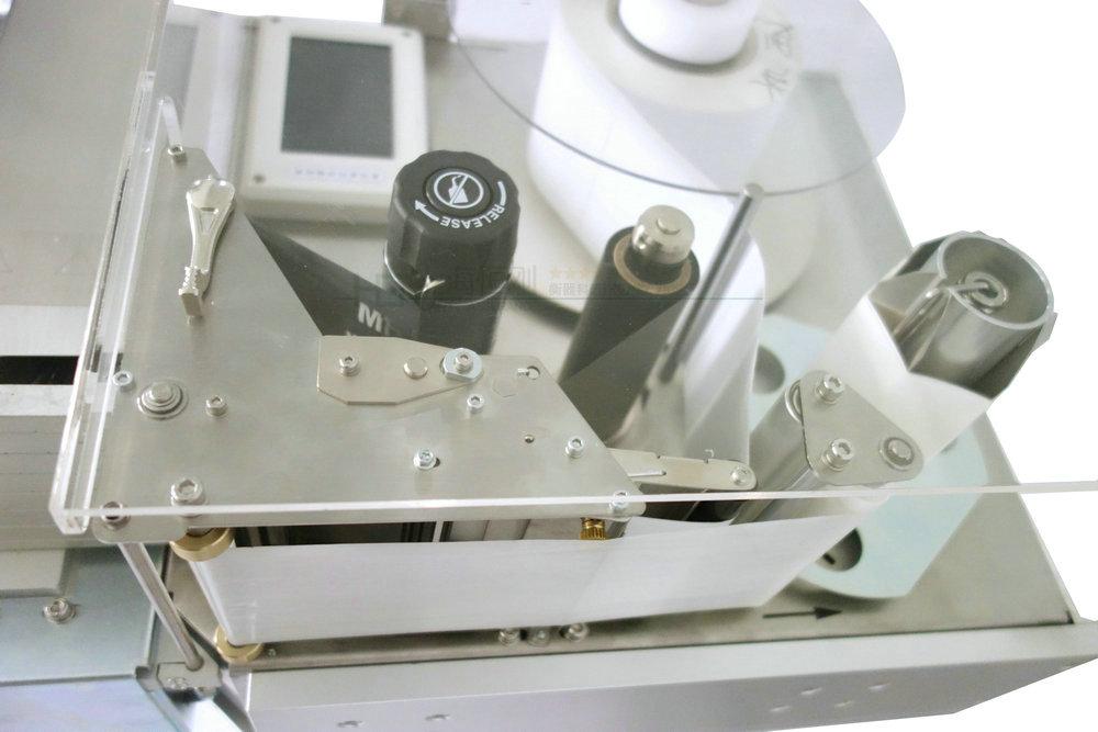 称重打印贴标机