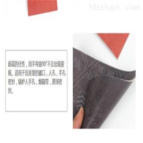 涂石墨橡胶石棉板耐温多少度