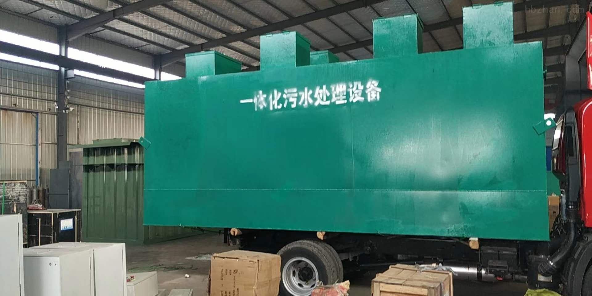 天津和平养鸭废水效果