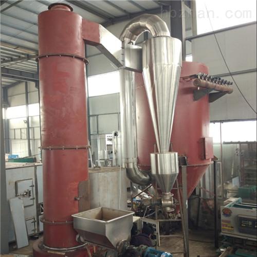 氢氧化钙闪蒸干燥机 行情价格